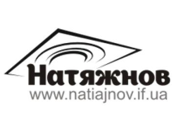 Натяжнов