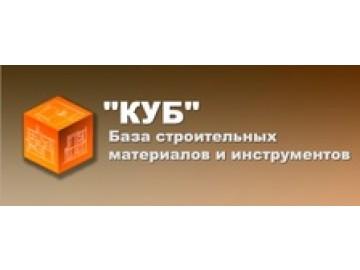 База строительных материалов КУБ