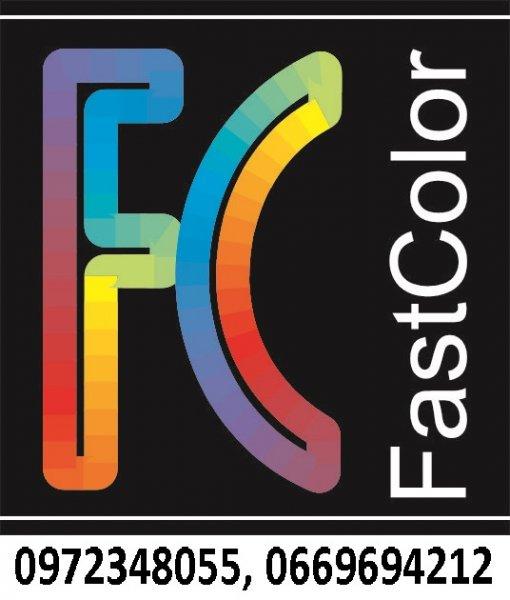 Фото 6 Продам водоэмульсионную краску FastColor интерьерную и фасадную 337483