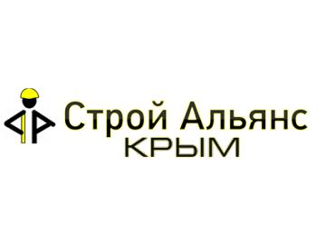 ООО Строй-Альянс
