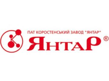 ПАО Коростенський завод Янтарь