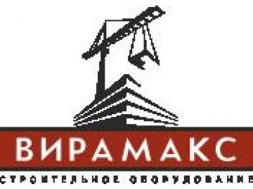 ГК Вирамакс