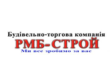 БТК РМБ-СТРОЙ