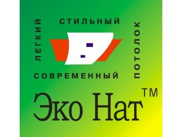 Эко-Нат ТМ