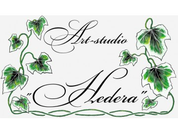 Art-studio Hedera