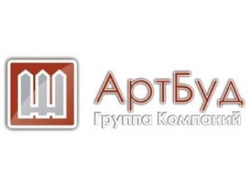 Группа Компаний Артбуд, ООО