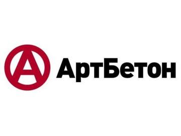 АртБетон