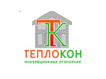 ООО теплокон