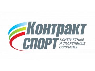 ООО Контрактспорт