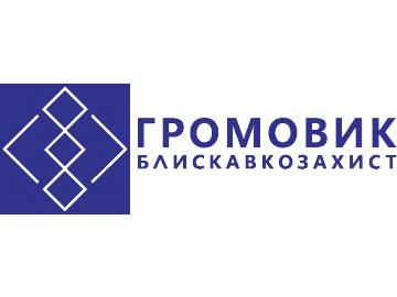 ТОВ Громовик