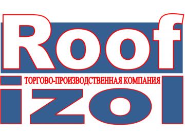 RoofIzol:) КАЧЕСТВО - ПРАВИЛО, ЦЕНА - ИСКЛЮЧЕНИЕ!!!