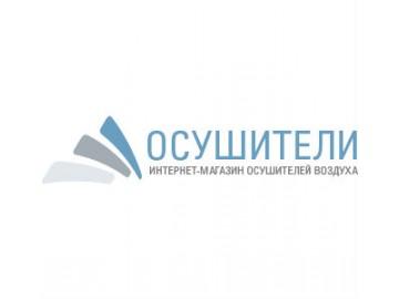 ОСУШИТЕЛИ интернет-магазин