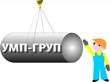 ООО ТК УМП-ГРУП