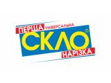 Фото 1 Первая Универсальная стеклонарезка (отделение по ул. Луганская, 6а) 340472