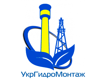 ОООУкрГидроМонтаж