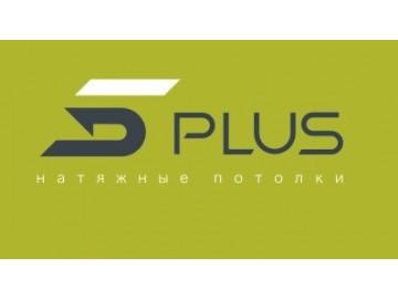 Компания 5plus