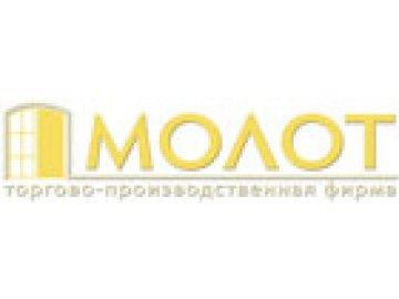 МОЛОТ