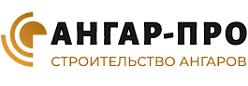 Фото 1 Строительство ангаров в Украине «Ангар-ПРО» 343675