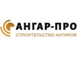 Фото 1 Будівництво ангарів в Україні «Ангар-ПРО» 343675