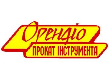 Orendio.com