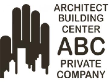 Architect Building Center