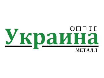 Сеть металлобаз Ukraine-metal Борисполь