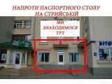 Фото  2 Металлопластиковые окна и двери. низкие цены. Возможно по перечислению с НДС 2249395