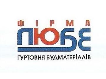 ПП Фірма Любе