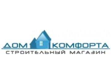 Магазин стройматериалов Дом комфорта