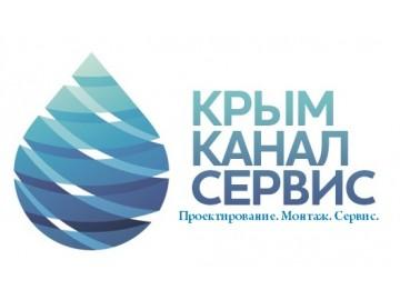 ООО КрымКаналСервис