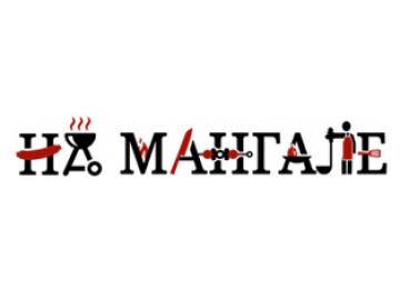 Интернет-магазин магалов NaMangale.Com.Ua