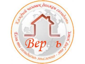 Верфь, ООО