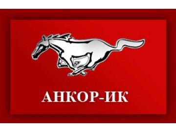 Анкор-ИК