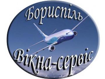Борисполь окна сервис ГоловашФЛП
