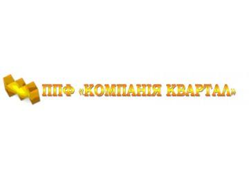 ППФ Компанія Квартал