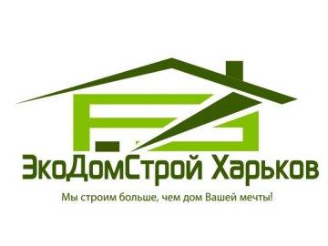 ЭкоДомСтрой Харьков