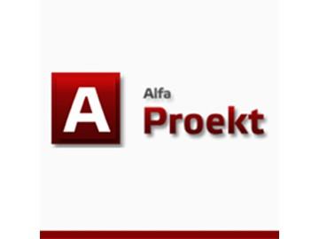 Альфа-проект