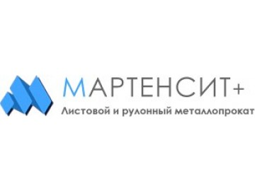 ООО МАРТЕНСИТ+