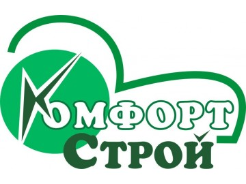 Комфорт-Строй
