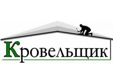 ООО Кровельные Системы Донбасса