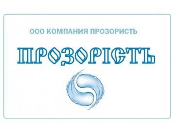 Компания Прозористь