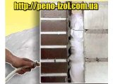 Фото  1 Виробництво пеноїзола, він же: екоізол , рідкий утеплювач пінопласт, мипора , карбоізол . .. 66992