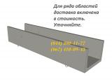 Фото  1 Лотки для отвода дождевых вод Л 8-15-1, большой выбор ЖБИ. Доставка в любую точку Украины. 1940826
