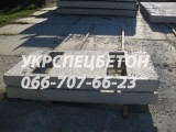 Лотки УБК 2а лоток для кабнльного соединения