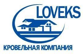 Ловекс