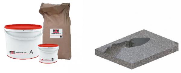 Литакрил Р500. Трехкомпонентное высоконаполненная композиция для ремонта бетонных оснований от 5-50 мм.