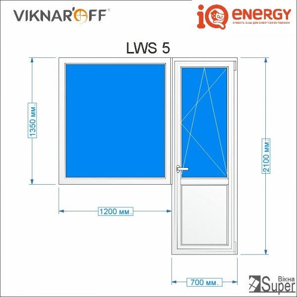 Фото  1 Балконний блок LWS 5 (5камер).Склопакет двох камерний енергозбер.IQ ENERGY 1919717