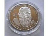 Фото  1 Любомир Гузар монета 2 грн 2018 Патриарх 1973114