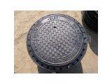 Фото  1 Люк чугунный канализационный облегченный типа Л-Д А15 1432108
