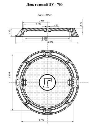 Люк канализационный тяжелый газовый «Ду 700» Вес комплекта:160 кг, Размеры:d крышки-730мм, d корпуса-972х122мм, (4 уха)
